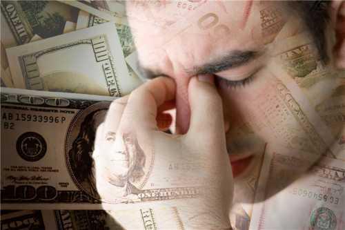 пик финансового кризиса