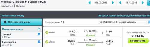 виза в болгарию для граждан казахстана в 2019 году: необходимые документы и стоимость оформления